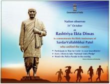 OBSERVANCE OF RASHTRIYA EKTA DIVAS OR NATIONAL UNITY DAY  ON 31ST OCTOBER,2019